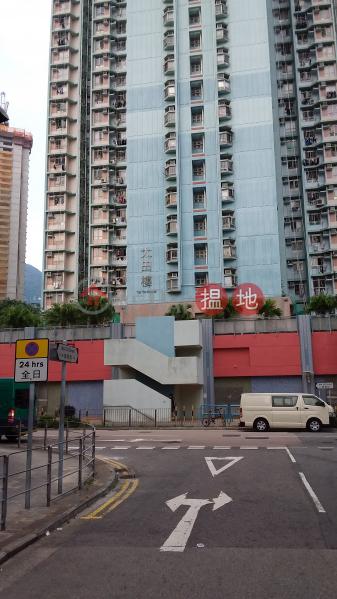 白田邨太田樓 (Tai Tin House, Pak Tin Estate) 石硤尾|搵地(OneDay)(5)
