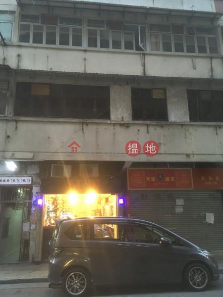 黃埔街9號 (9 Whampoa Street) 紅磡|搵地(OneDay)(3)