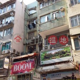 Chun Po House,Mong Kok, Kowloon