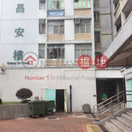 Cheong On House, Nam Cheong Estate|南昌邨昌安樓