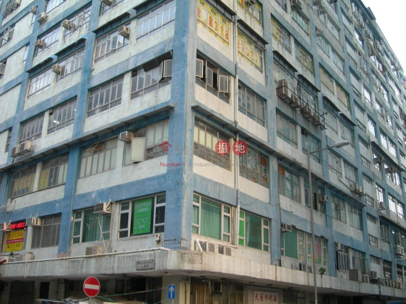 Cheong Fat Factory Building (Cheong Fat Factory Building) Cheung Sha Wan|搵地(OneDay)(1)