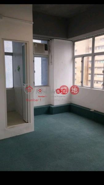 WAH FAT INDUSTRIAL BUILDING, Wah Fat Industrial Building 華發工業大廈 Rental Listings | Kwai Tsing District (pyyeu-05284)