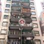 何文田街5-7號 (5-7 Ho Man Tin Street) 九龍城何文田街5-7號|- 搵地(OneDay)(1)