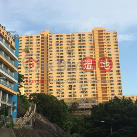 Kwai Shing West Estate Block 1|葵盛西邨 1座