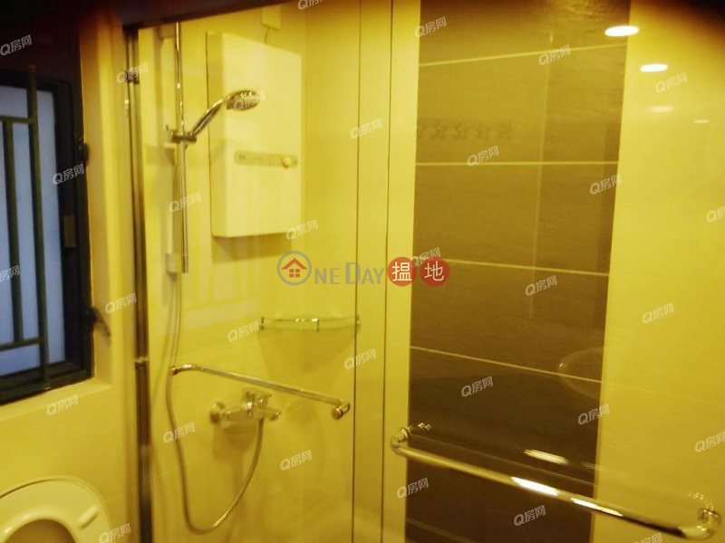 Tower 4 Phase 2 Metro City Low Residential | Rental Listings | HK$ 24,000/ month