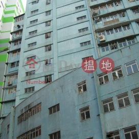 Tsuen Wan Industrial Building,Tsuen Wan East, New Territories