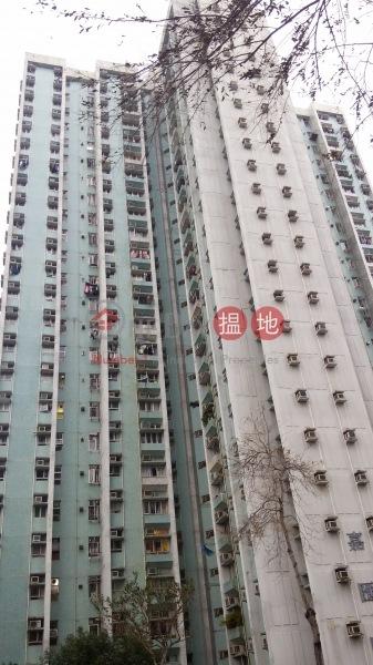 嘉強苑 (Ka Keung Court) 橫頭磡|搵地(OneDay)(1)