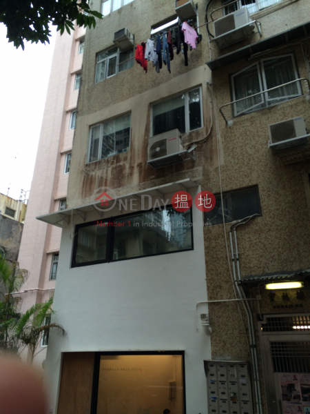 Chin Hom Court (Chin Hom Court) Kennedy Town|搵地(OneDay)(1)