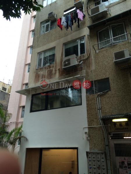 展鴻閣 (Chin Hom Court) 堅尼地城|搵地(OneDay)(1)