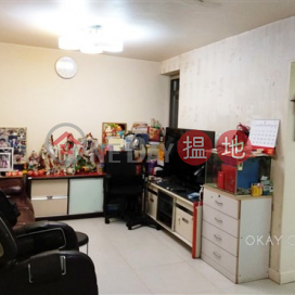 Charming 3 bedroom in Quarry Bay | For Sale|Mount Parker Lodge Block D(Mount Parker Lodge Block D)Sales Listings (OKAY-S371306)_0