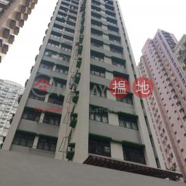 Yen Shun Mansion,Sai Ying Pun, Hong Kong Island