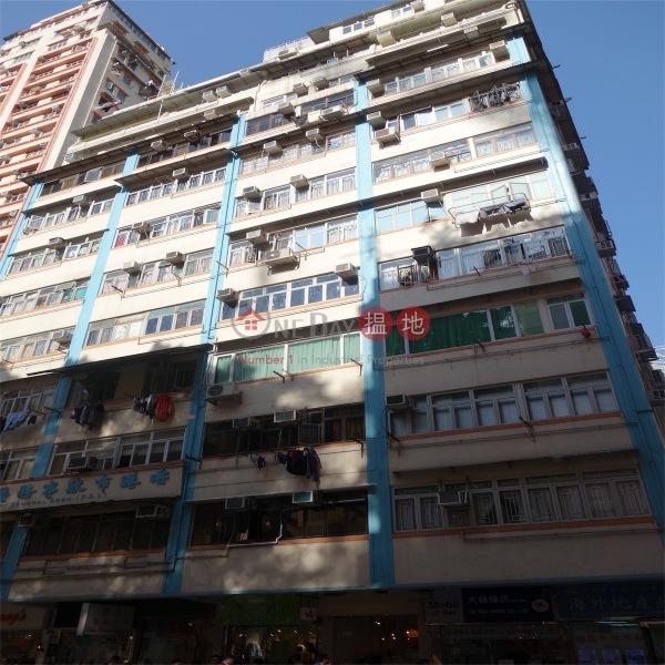 Ming Yan Mansion (Ming Yan Mansion) Wan Chai|搵地(OneDay)(4)