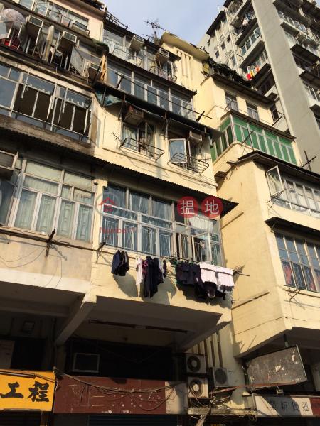 308 Tung Chau Street (308 Tung Chau Street) Sham Shui Po|搵地(OneDay)(1)