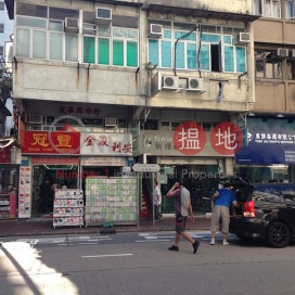 27-29 Yu Chau Street,Prince Edward, Kowloon