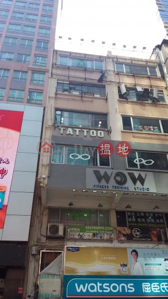 581 Nathan Road (581 Nathan Road) Mong Kok|搵地(OneDay)(3)