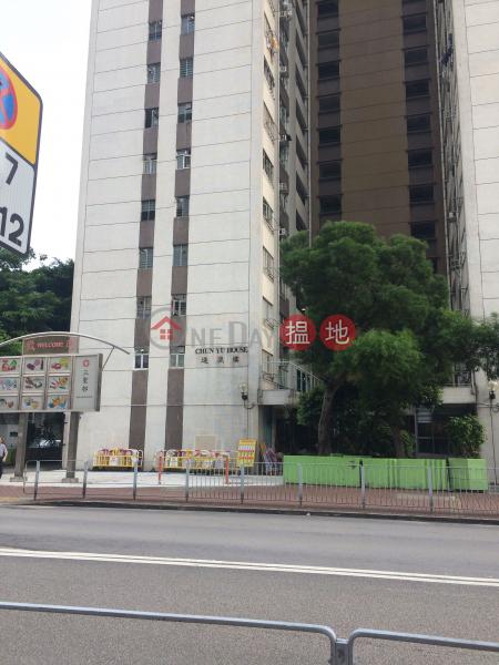 Chun Yu House - Sam Shing Estate (Chun Yu House - Sam Shing Estate) Tuen Mun|搵地(OneDay)(3)