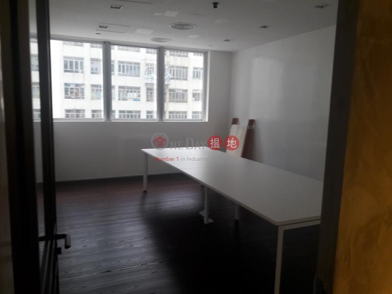 HK$ 73,525/ 月-One Island South-南區-帶裝修辦公室