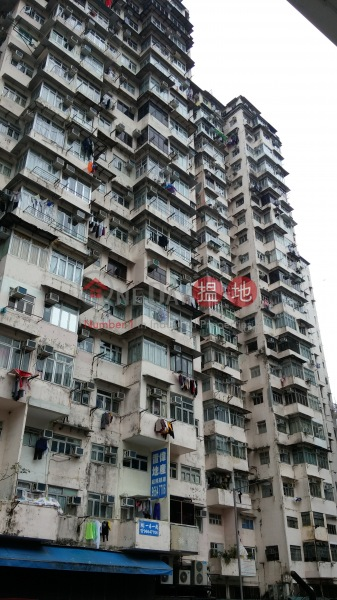Montane Mansion (Montane Mansion) Quarry Bay|搵地(OneDay)(1)