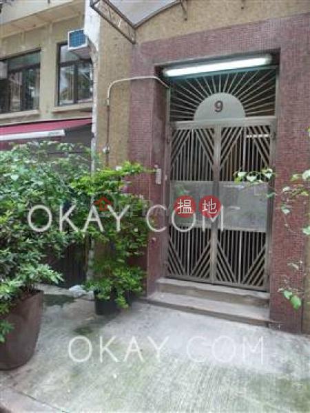 太子臺9號|中層住宅|出售樓盤HK$ 1,888萬