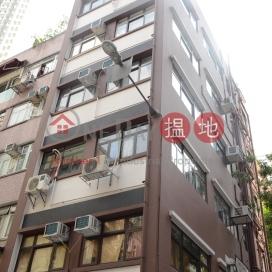 Hing Luen Building|慶聯樓