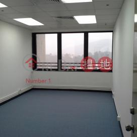 ❤☎少有200萬樓下細碼投資 自用 ❤☎ Asia Trade Centre(Asia Trade Centre)Rental Listings (ericp-04971)_0