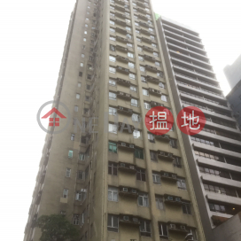 Lockhart House Block A|駱克大廈A座