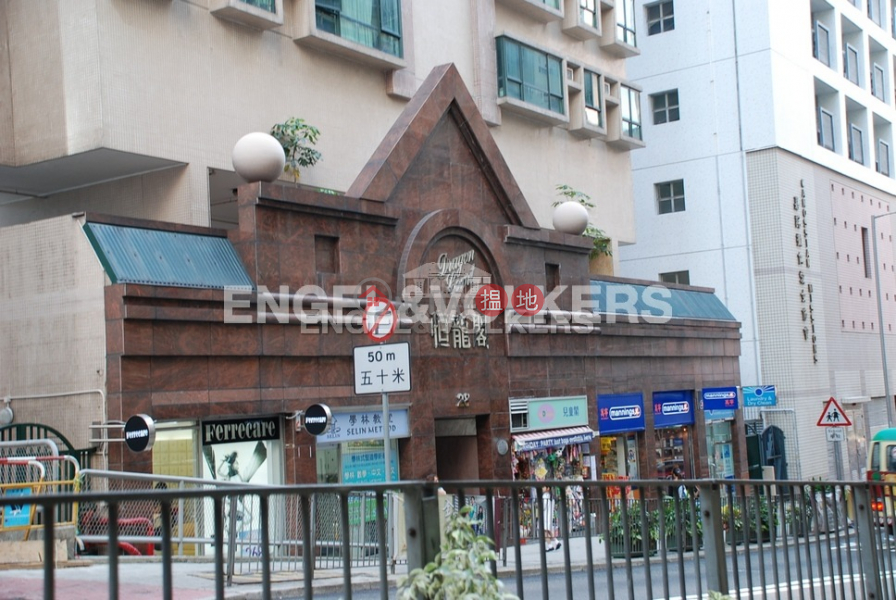 Dragon Court Please Select, Residential Rental Listings, HK$ 38,000/ month