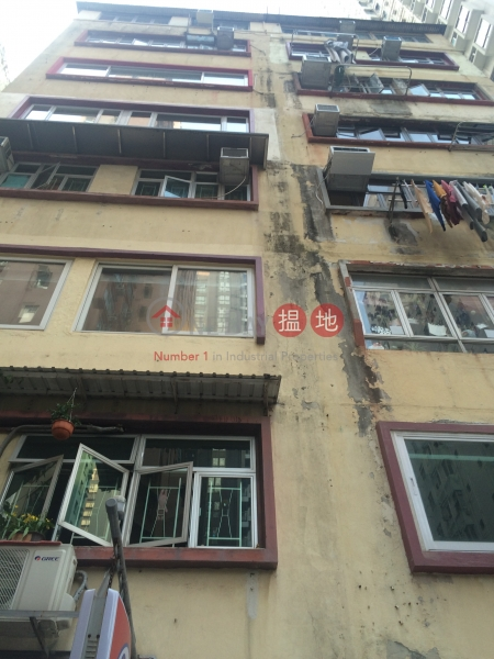62-64 Centre Street (62-64 Centre Street) Sai Ying Pun|搵地(OneDay)(1)