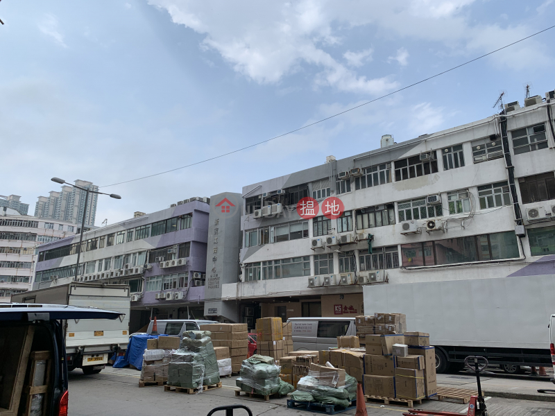 Newport Centre Phase 2 (Newport Centre Phase 2) To Kwa Wan|搵地(OneDay)(1)