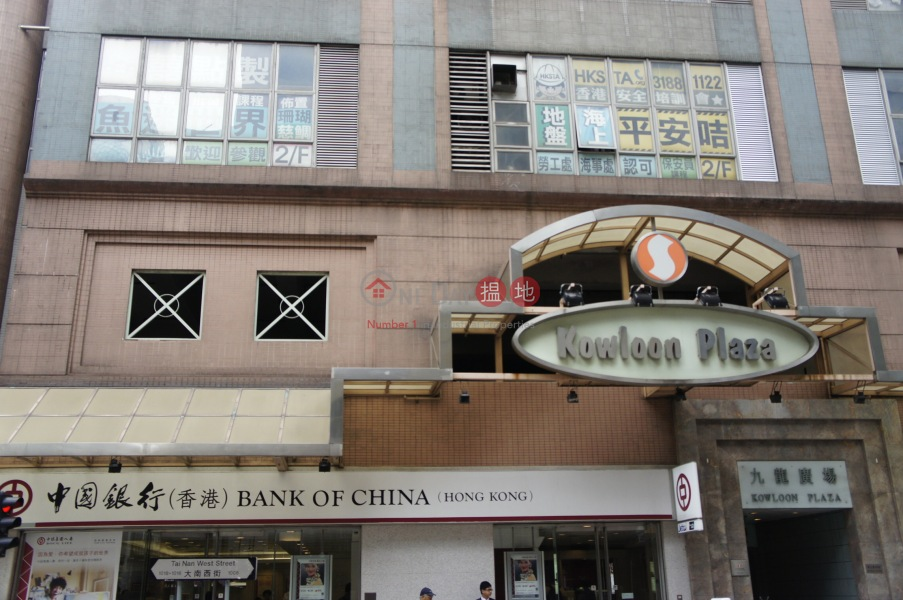 Kowloon Plaza (Kowloon Plaza ) Cheung Sha Wan|搵地(OneDay)(3)