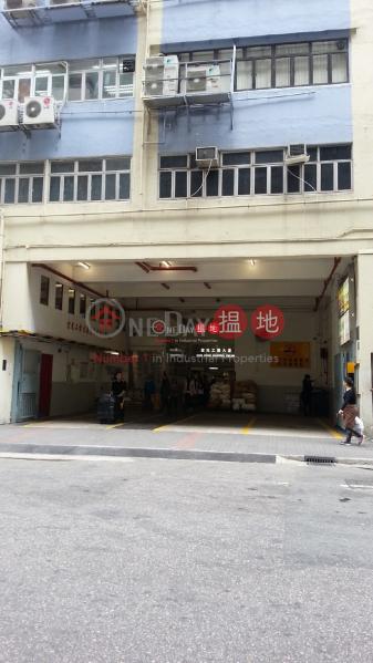 宏光工業大廈高層|工業大廈|出售樓盤|HK$ 580萬
