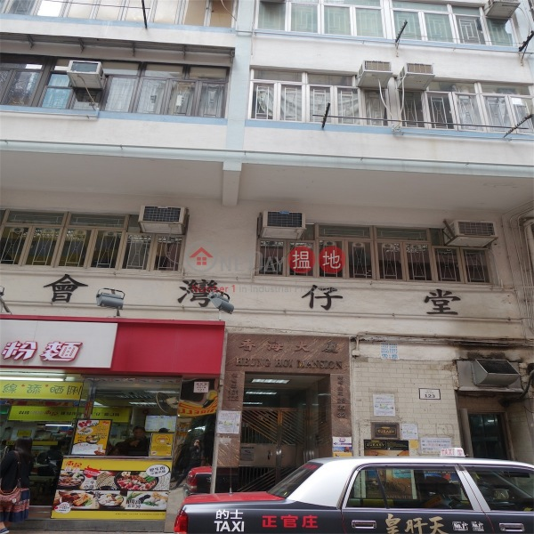 Heung Hoi Mansion (Heung Hoi Mansion) Wan Chai|搵地(OneDay)(2)