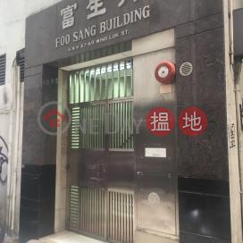 Foo Sang Building,Sheung Wan, Hong Kong Island