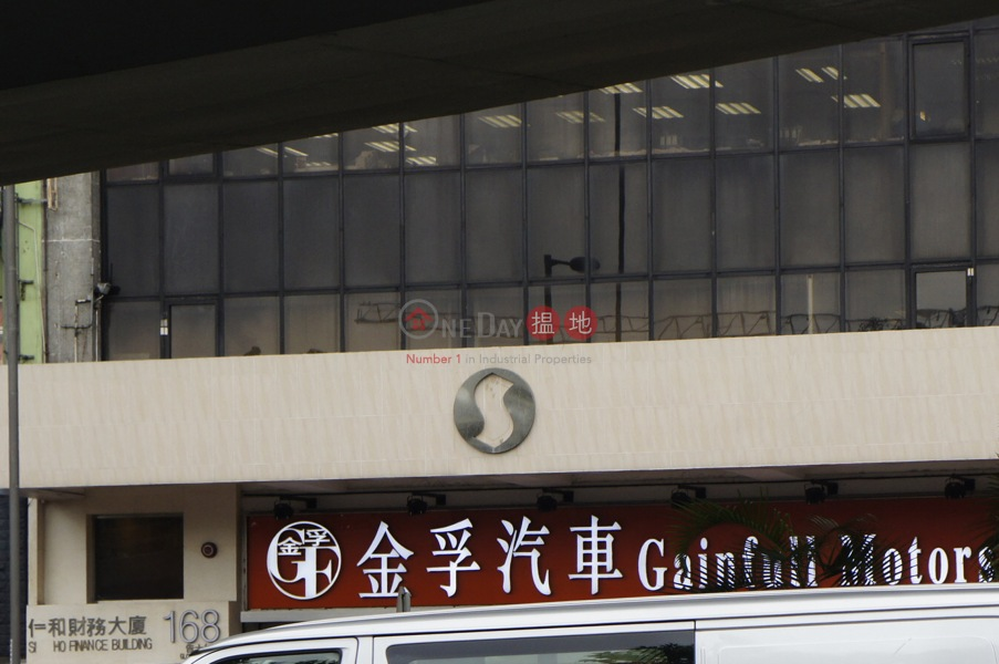 Sing Ho Finance Building (Sing Ho Finance Building) Wan Chai|搵地(OneDay)(2)