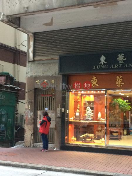 219 Queen\'s Road Central (219 Queen\'s Road Central) Sheung Wan 搵地(OneDay)(2)