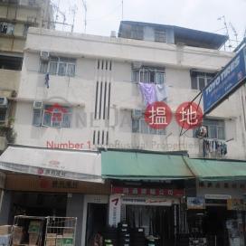 San Fung Avenue 32|新豐路32號