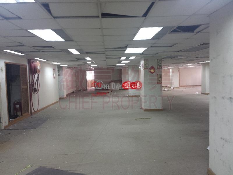 利森工廠大廈|黃大仙區利森工廠大廈(Lee Sum Factory Building)出售樓盤 (skhun-05388)