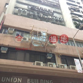 Union Building,Kwun Tong, Kowloon