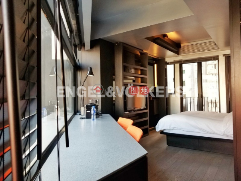 1 Bed Flat for Rent in Mid Levels West 8 Rednaxela Terrace | Western District, Hong Kong Rental, HK$ 25,000/ month