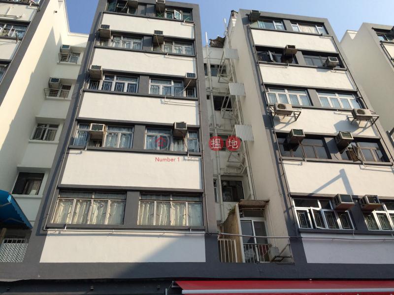 Hong Lok Building (Hong Lok Building) Tai Wai|搵地(OneDay)(2)