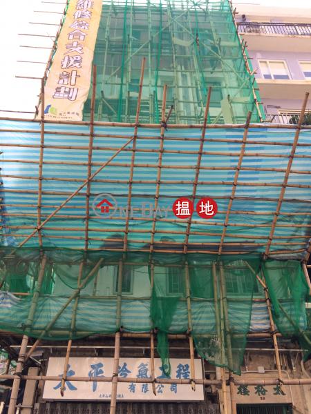 Tai Yue Building (Tai Yue Building) Soho|搵地(OneDay)(1)