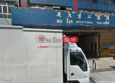 MAI GAR IND BLDG Kwun Tong DistrictMai Gar Industrial Building(Mai Gar Industrial Building)Rental Listings (lcpc7-06048)_0