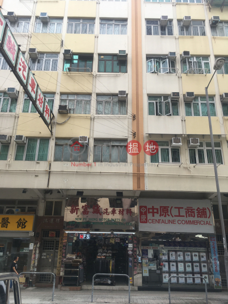 Good Luck Mansion (Hung Wan House) (Good Luck Mansion (Hung Wan House)) Yuen Long|搵地(OneDay)(1)