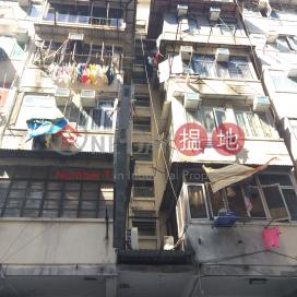 120 Fuk Wa Street,Sham Shui Po, Kowloon