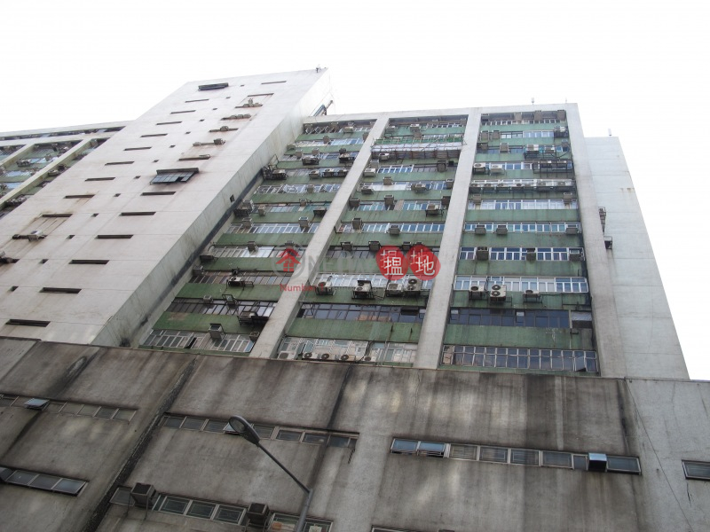 INFREQUENT HOLD FLOOR, Profit Industrial Building 盈業大廈 Rental Listings | Kwai Tsing District (HAPPY-2461120059)