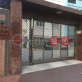 248A PRINCE EDWARD ROAD WEST,Prince Edward, Kowloon