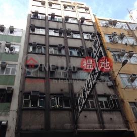 74-76 Woosung Street,Jordan, Kowloon
