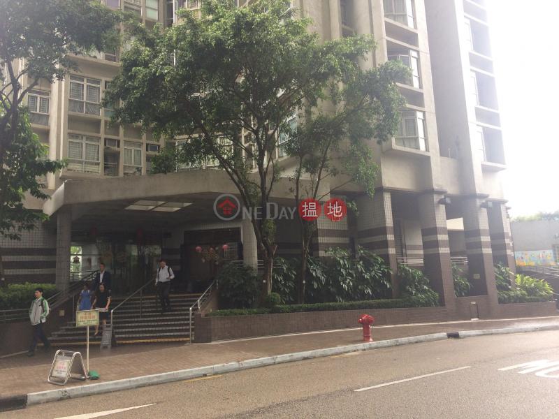 Sceneway Garden Block 17 (Sceneway Garden Block 17) Lam Tin|搵地(OneDay)(1)