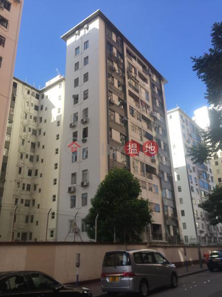 翠華大廈2座 (Block 2 Mandarin Court) 何文田 搵地(OneDay)(1)