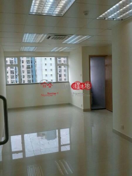 WAH TAT INDUSTRIAL CENTRE BLOCK A | 8 Wah Sing Street | Kwai Tsing District | Hong Kong Sales | HK$ 1.98M